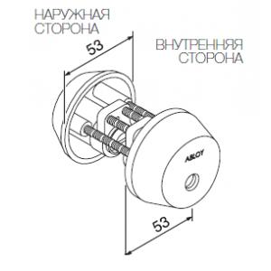 Цилиндр CY002N (protec)