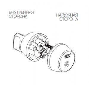 Цилиндр CY071N (protec)