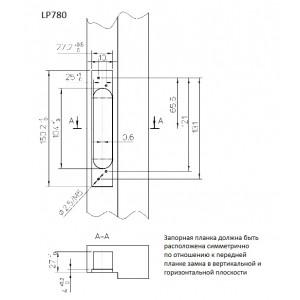 Запорная планка LP780