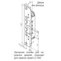 Запорная планка LP717