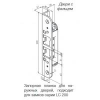Запорная планка LP722