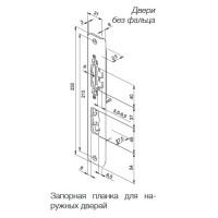 Запорная планка LP760L