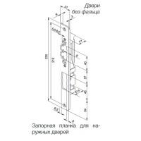 Запорная планка LP760R