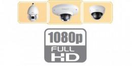 HD-CVI Видеокамеры Full HD (1080р)